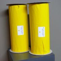 Gele lijmband │ Bug scan roll │30 cm x 100 m